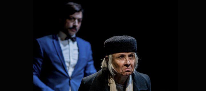 Teatre Barcelona, Versus Glòries, Mercader de Venècia