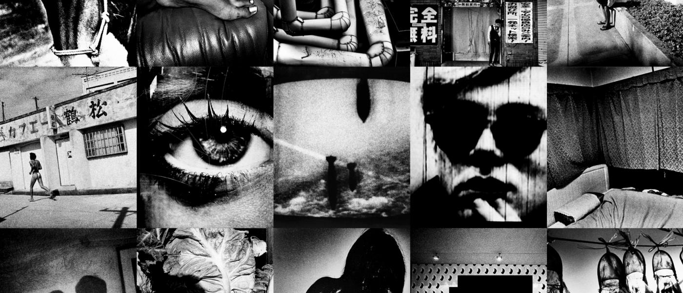 improrrogable-barcelona-exposiciones-fundacion-foto-colectania-daido-moriyama