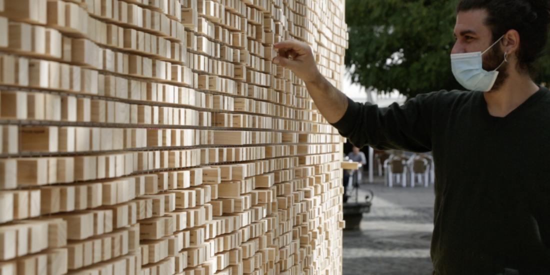 Desaparece el muro, exposición, Plaza Matadero