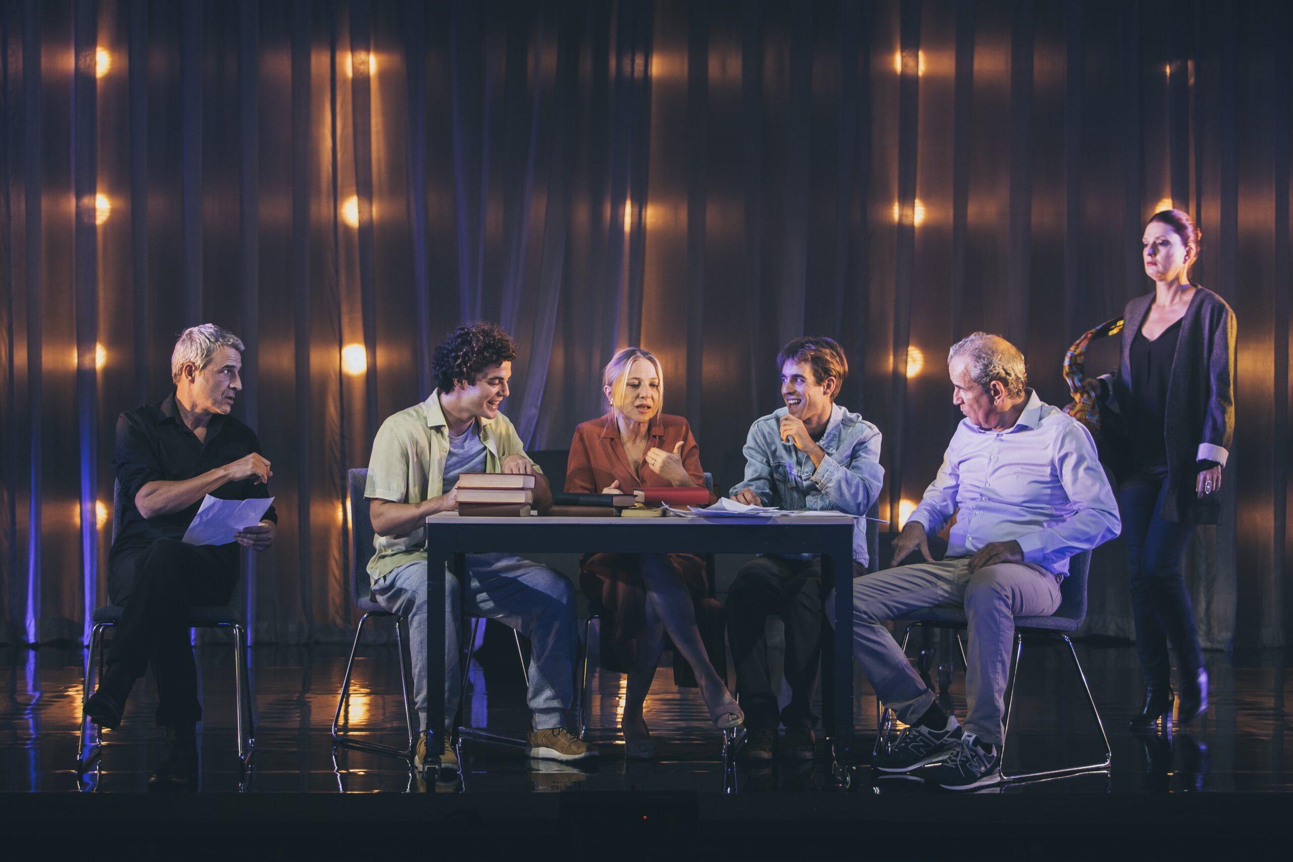 El chico de la última fila, Juan Mayorga, Teatro María Guerrero
