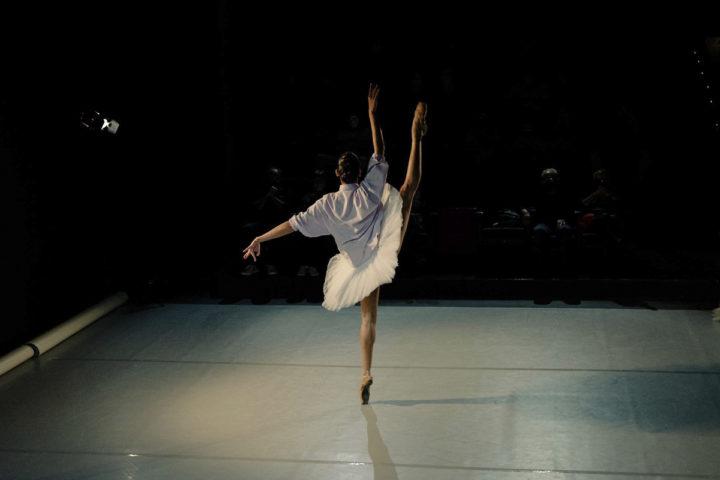 Atura, Ballet Barcelona, Sala Versus Glòries