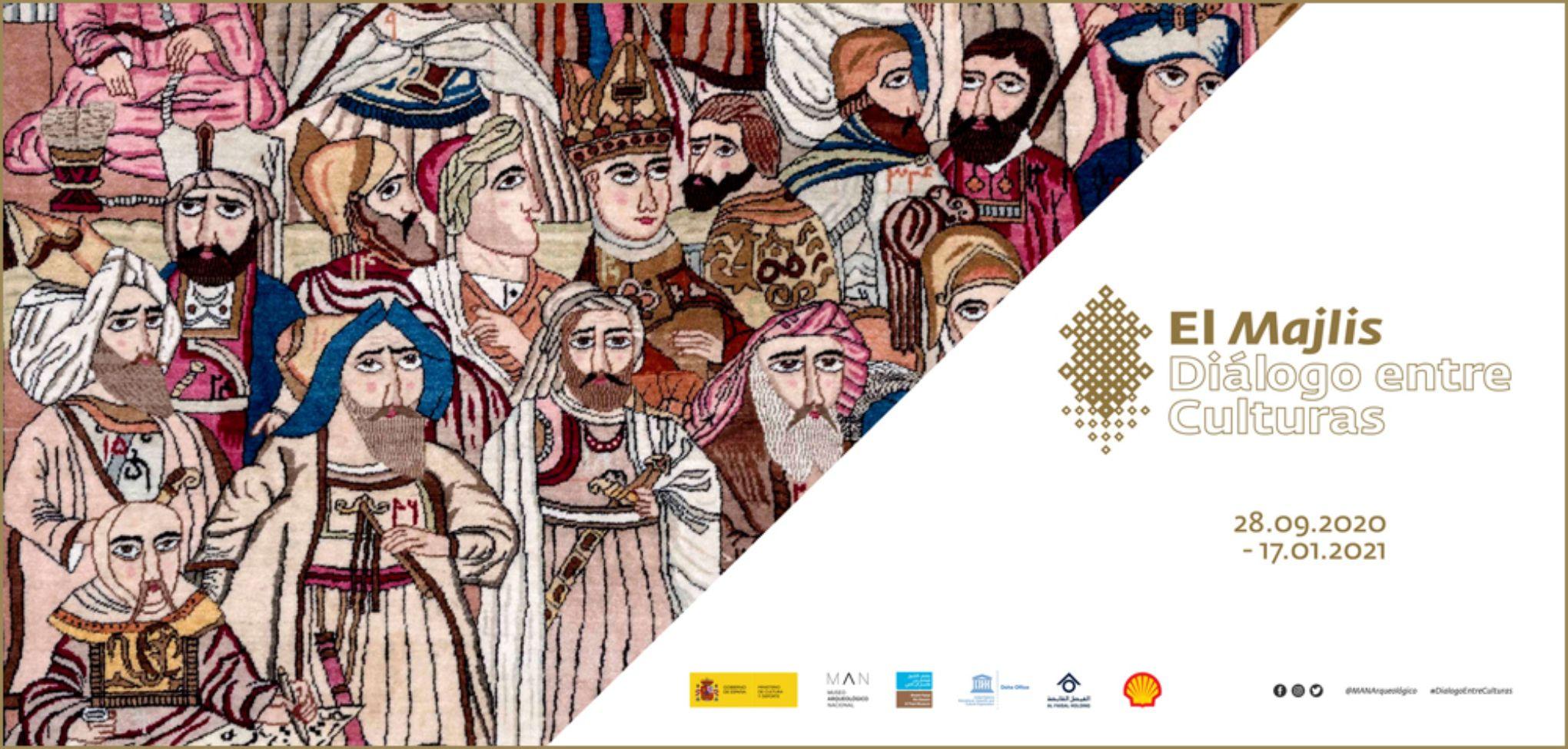 El Majlis, Museo Arqueológico