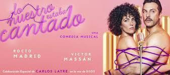 Rocío Madrid, Teatro Amaya