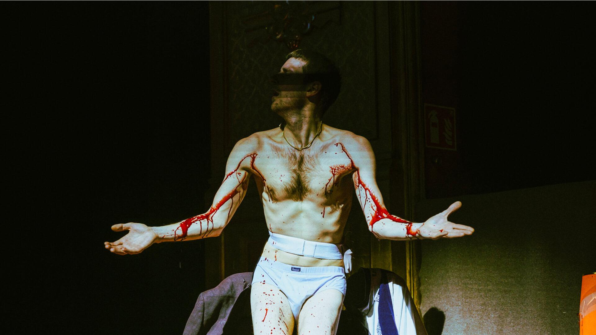 Nao Albet, Marcel Borràs, Teatro María Guerrero