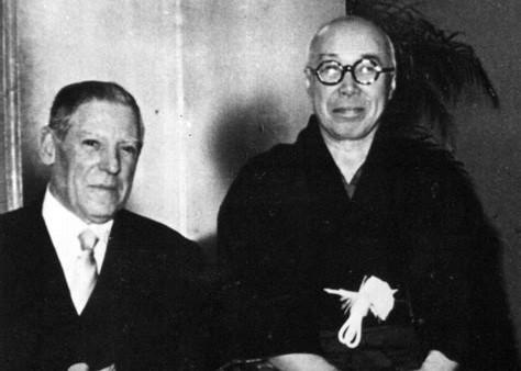 Hamada, Josep Llorens Artigas, MNAC