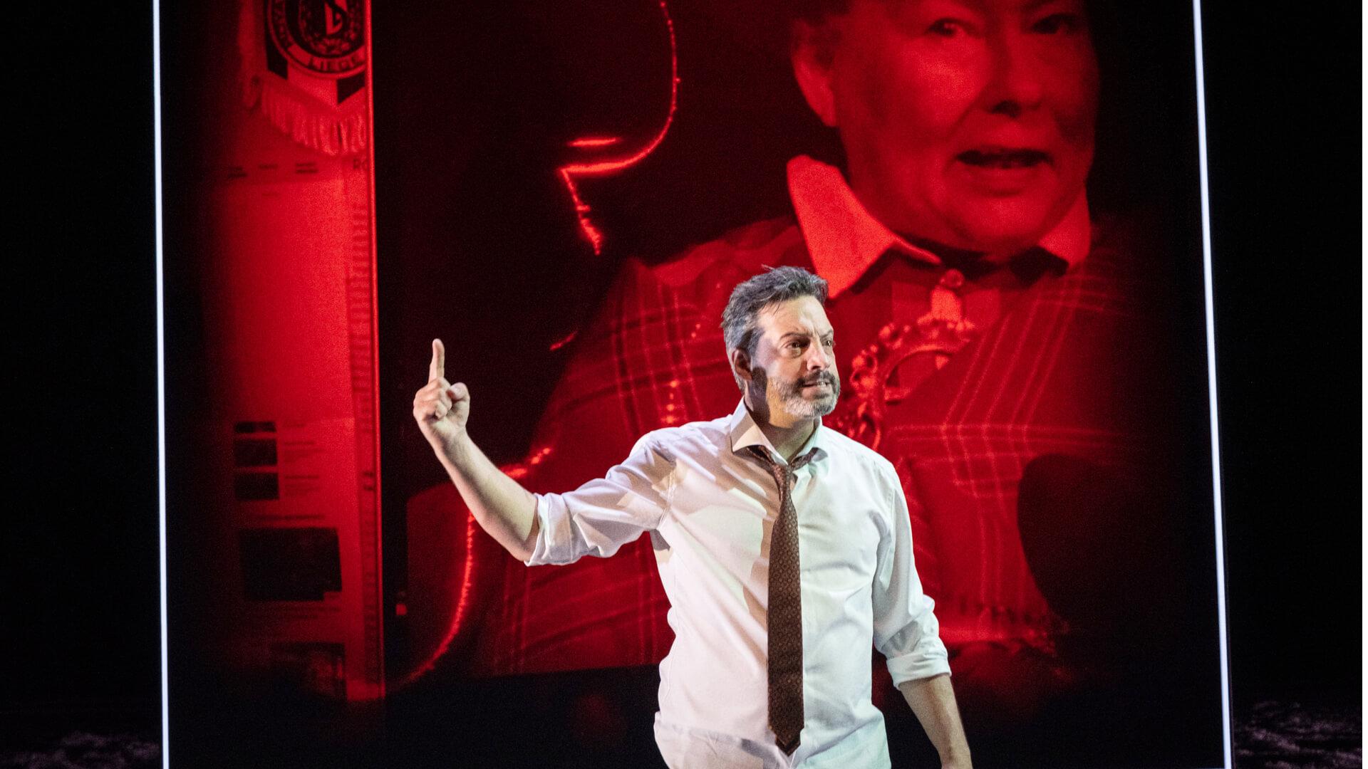La última noche del muno, Teatro María Guerreo, Madrid